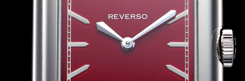 reverso-jaeger-lecoultre-cadran-rouge-detail